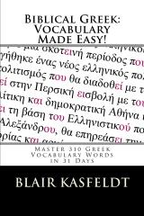 Biblical Greek: Vocabulary Made Easy!