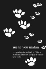 Susan you mafan