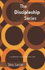 The Discipleship Series