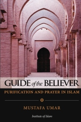 Guide of the Believer