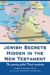 Jewish Secrets hidden in the New Testament
