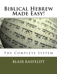 Biblical Hebrew Made Easy!
