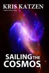 Sailing the Cosmos