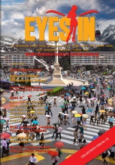 EYES IN- Collector's Edition 10