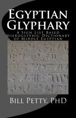Egyptian Glyphary