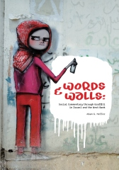 Words & Walls