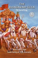 The Bhagavad-Gita (without Sanskrit verses)
