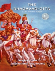 The Bhagavad Gita (in Awadhi and Hindi poetry by Ved Vatuk)