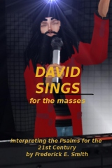 David Sings for the masses