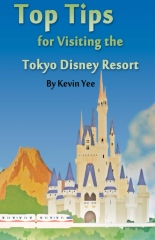 Top Tips for Visiting the Tokyo Disney Resort