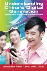 Understanding China's Digital Generation