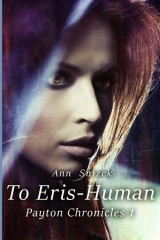 To Eris - Human