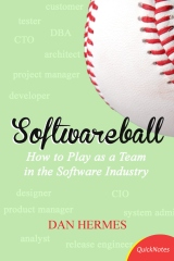 Softwareball
