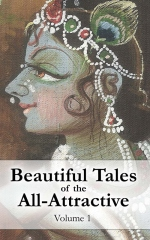 Beautiful Tales of the All-Attractive