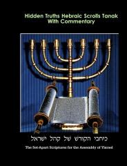 Hidden Truths Hebraic Scrolls Tanak