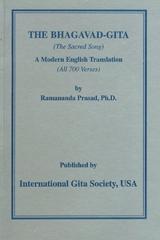 The Bhagavad Gita (The Sacred Song) Pocket size
