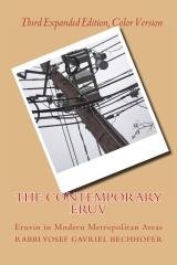 The Contemporary Eruv