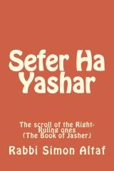 Sefer Ha Yashar