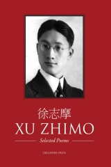 Xu Zhimo - Selected Poems