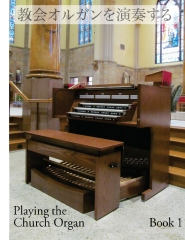Playing the Church Organ - Japanese