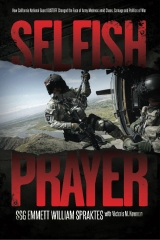 Selfish Prayer