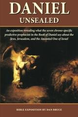 Daniel Unsealed