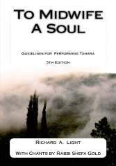 To Midwife A Soul