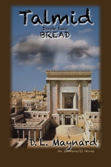Talmid: Bread