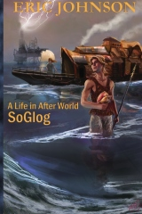 A Life in After World: SoGlog