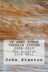 US Army Human Terrain System, 2008-2013