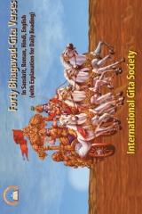 Forty Bhagavad-Gita Verses In Sanskrit, Roman, Hindi, English (With Explanation