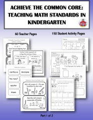 Achieve the Common Core: Teaching Math Standards in Kindergarten: Part 1 of 2