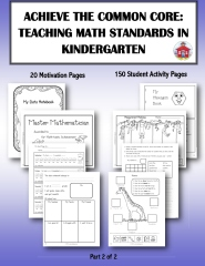 Achieve the Common Core: Teaching Math Standards in Kindergarten: Part 2 of 2