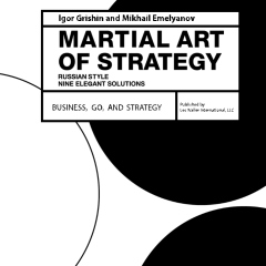 The Martial Art of Strategy