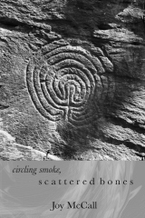 circling smoke, scattered bones