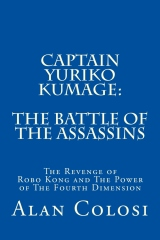 CAPTAIN YURIKO KUMAGE: The Battle of the Assassins