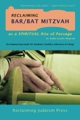 Reclaiming Bar/Bat Mitzvah