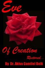 Eve Of Creation - Restored