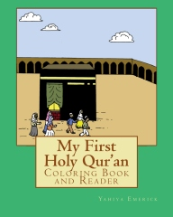 My First Holy Qur'an