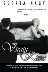 Virgin Kisses