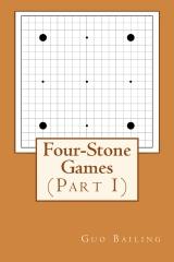 Four-Stone Games