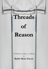 Threads of Reason