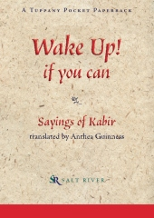 Wake Up! if you can