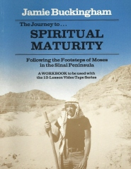 The Journey to Spiritual Maturity workbook