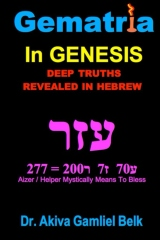 Gematria Azer - A Taste Of Torah From Genesis