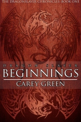 Dragon Slayer: Beginnings