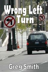 Wrong Left Turn
