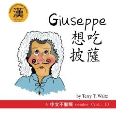 Giuseppe Xiang Chi Pisa!