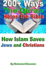 200+ Ways the Quran Helps the Bible