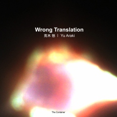 Wrong Translation: Yu Araki